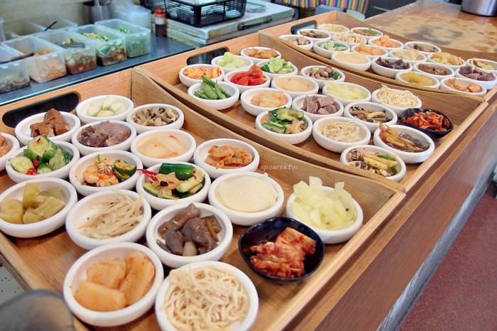 韓鄉|台中老字號韓式料理餐廳 50多種小菜免費吃到飽 銅盤烤肉 石鍋拌飯 人蔘雞 炒泡麵 韓式豬五花