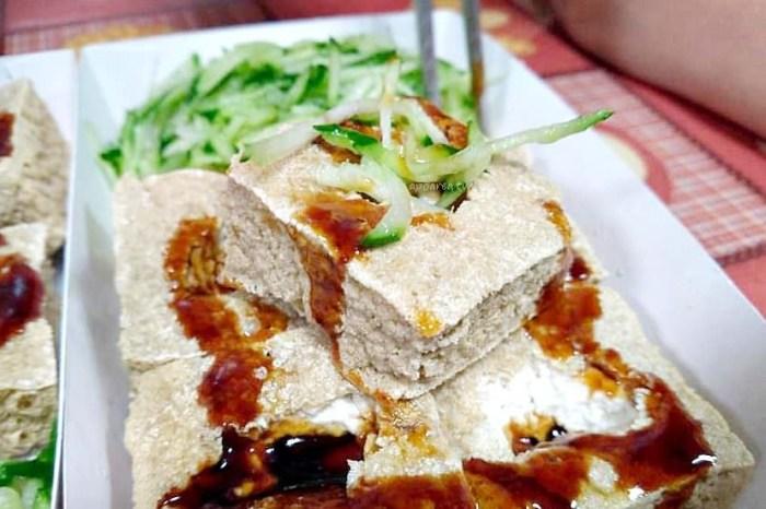 昌平路素食大麵焿臭豆腐 外酥內嫩香氣十足 平價好吃加點辣豆瓣辣榨菜更美味