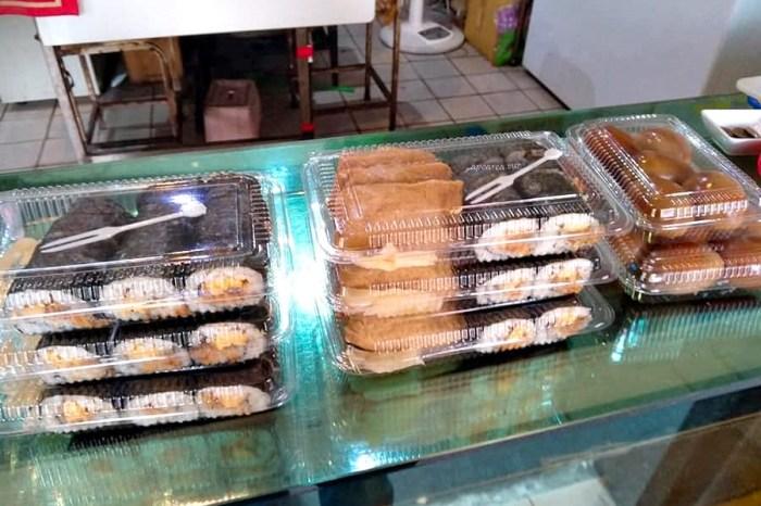 真好吃壽司|19年沒漲價 超過20年的傳統壽司老店 台中車站週邊美食
