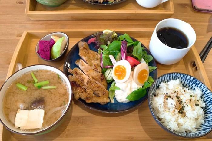 果樹咖啡|近洲際棒球場 和朝食膳 日式定食簡餐 複合式咖啡館服飾雜貨鋪
