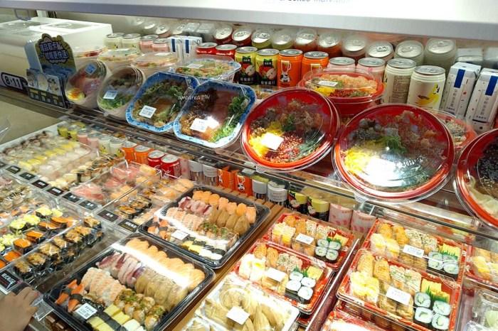 爭鮮外帶壽司 單顆壽司10元均一價 還有泡菜燒肉丼飯 種類多款方便帶著走 北屯大買家店