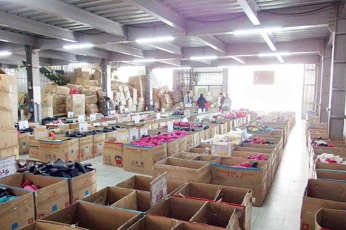 EVA拖鞋年終倉庫開放中,今年最終檔期,銅板價買MIT質感室內拖,年前全家換新鞋