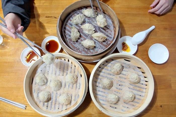 皇宸饌小籠湯包|台中湯包推薦 滿滿湯汁的蟹黃小籠湯包 整隻鮮蝦蒸餃 還有新品蘆玉湯包 北平路美食