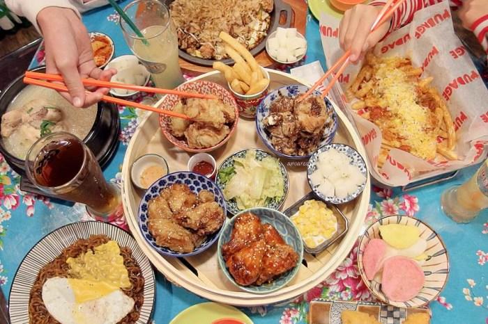 台中特色美食,蒸籠炸雞套餐融合台韓餐桌復古元素,泡菜小菜無限續點吃到飽,多種口味一次滿足!朴大哥的韓式炸雞