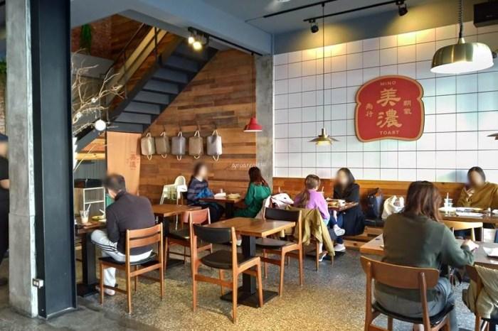 朝氣美濃商行|新開幕北區早午餐,吐司蛋餅專賣,熱豆漿香醇好喝,中友百貨、一中、中國醫藥大學商圈
