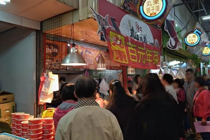丸東商號|台中百元年菜在這裡,紅燒獅子頭、白菜滷、麻油米糕等只要100元,年菜組合十道菜色1350元,小家庭一趟買齊過好年,第五市場