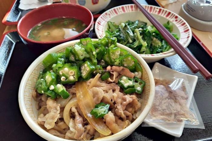 SUKIYAすき家一中店|日本知名連鎖丼飯,牛丼套餐89元起附湯附青菜免服務費,還有晚餐超值定食,家庭親子平價餐廳
