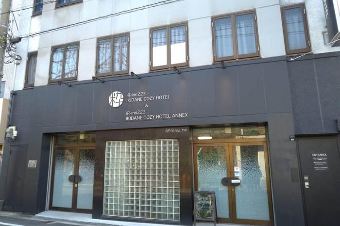 伊基達尼舒適iR-inn223飯店|大阪平價住宿,對面有玉出超市,近天王寺動物園、通天閣,iR-inn223 IKIDANE COZY HOTEL