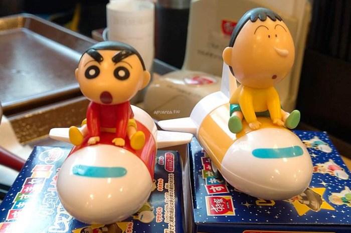Sukiyaすき家 烏丸押小路店 平價牛丼、定食套餐、兒童餐,日本連鎖親子餐廳,京都漫畫博物館斜對面