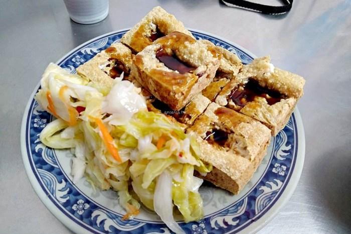 瑞穗臭豆腐|內用紅茶、湯品免費喝,平日兩點開賣,外酥內嫩的台中人氣臭豆腐