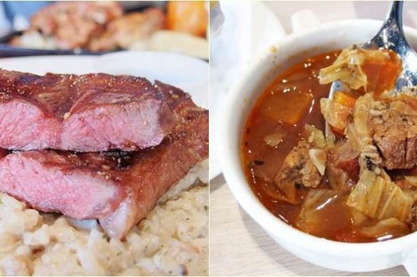 瀧厚炙燒熟成牛排|排餐290元起附滿肉羅宋湯、玉米濃湯、飲料喝到飽,冷藏熟成牛肉,頂級巧克力純血和牛這裡吃得到!