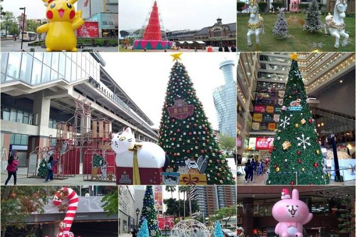 台中好ya誕,搭公車免費玩臺中尋找聖誕樹,全民免費公車優惠最多扣十元到年底