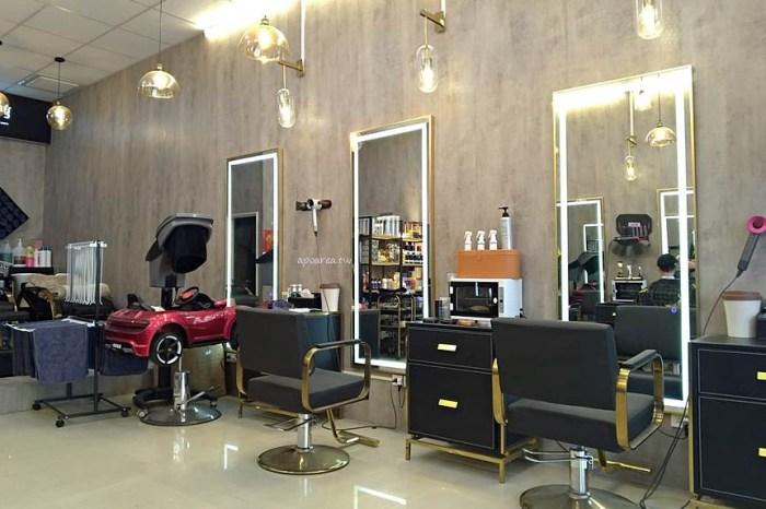 銀角銅板剪。50元起銅板價平頭理髮,時尚裝潢還用Dyson吹風機,一中商圈快速剪髮,台中百元剪髮