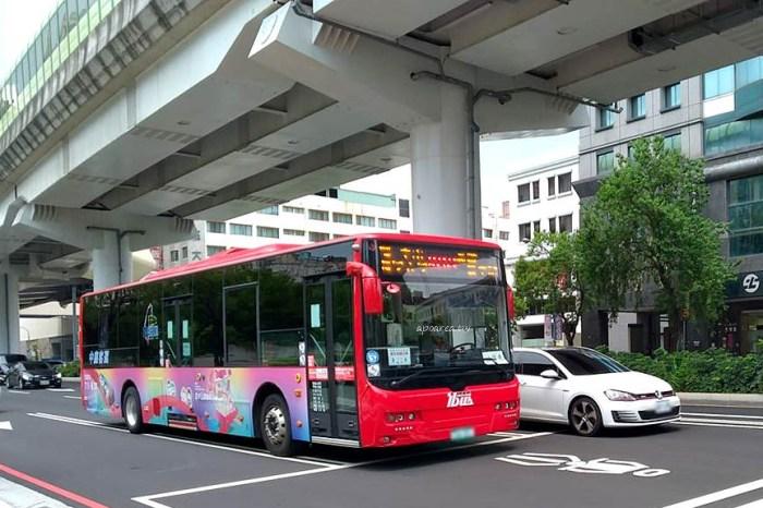 公車族注意!4/26起公車800路改名綠1,增站改繞漢口和大墩路,53路調整為兩段綠2、綠3線