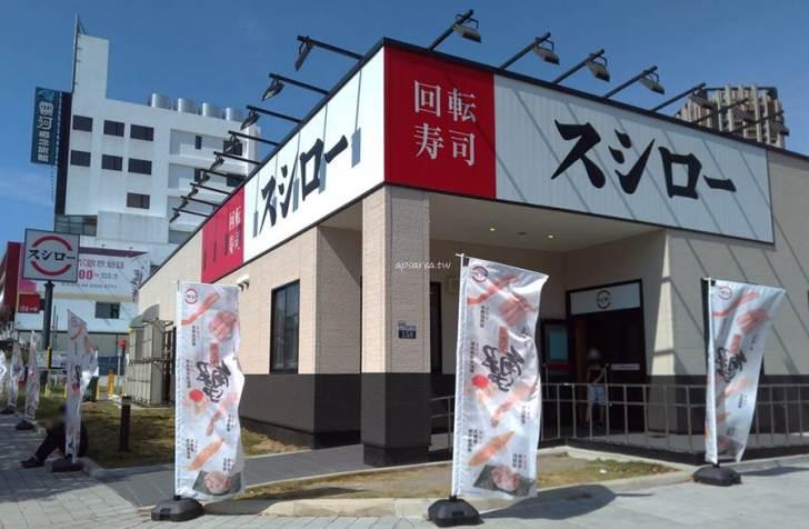 20210418093008 17 - 台灣壽司郎。來自日本大阪的迴轉壽司品牌,附停車場停車超方便,還可APP預約訂位