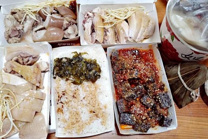 紅牌首页餐飲。昌平路外帶美味小吃,濃郁大骨控,米血、肉粽、雞湯,崇德路春水堂對面