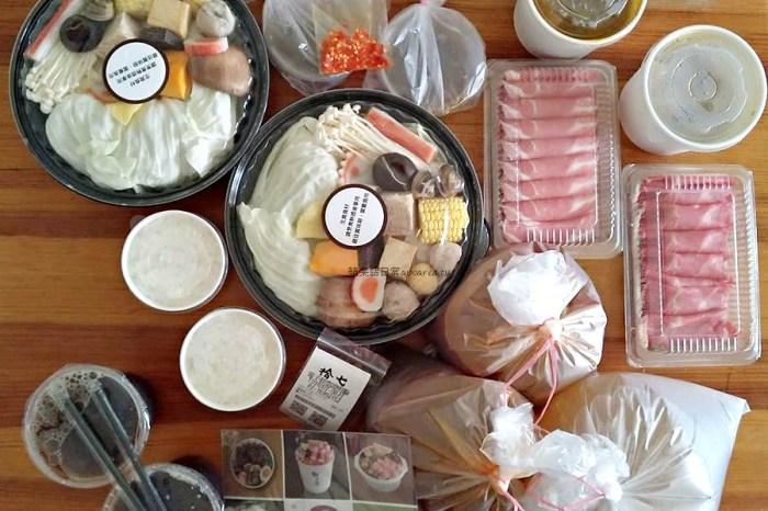 拾七石頭火鍋。鍋物外帶自取190元起,另有肉燥飯餐盒只要58元,輕井澤旗下餐飲品牌