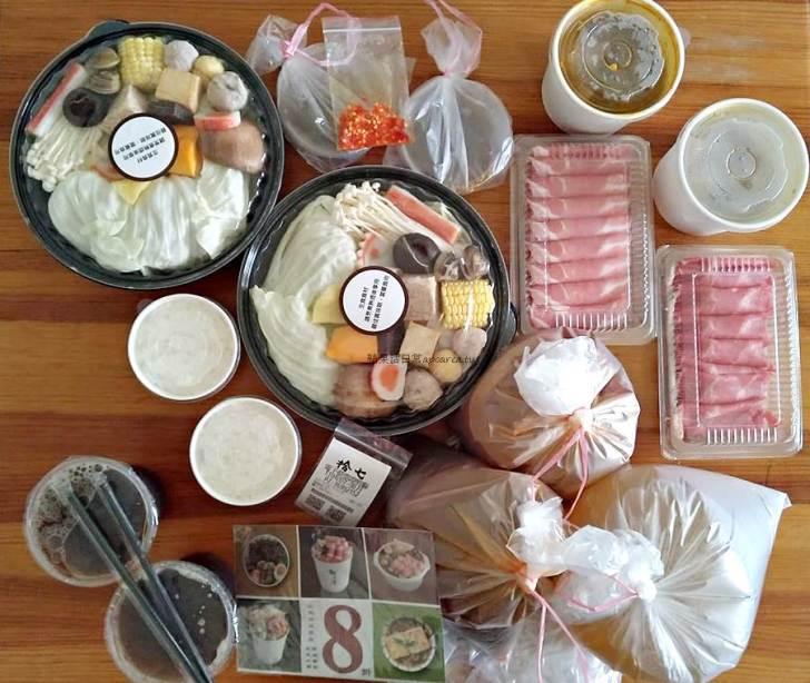20210707160753 79 - 拾七石頭火鍋。鍋物外帶自取190元起,另有肉燥飯餐盒只要58元,輕井澤旗下餐飲品牌