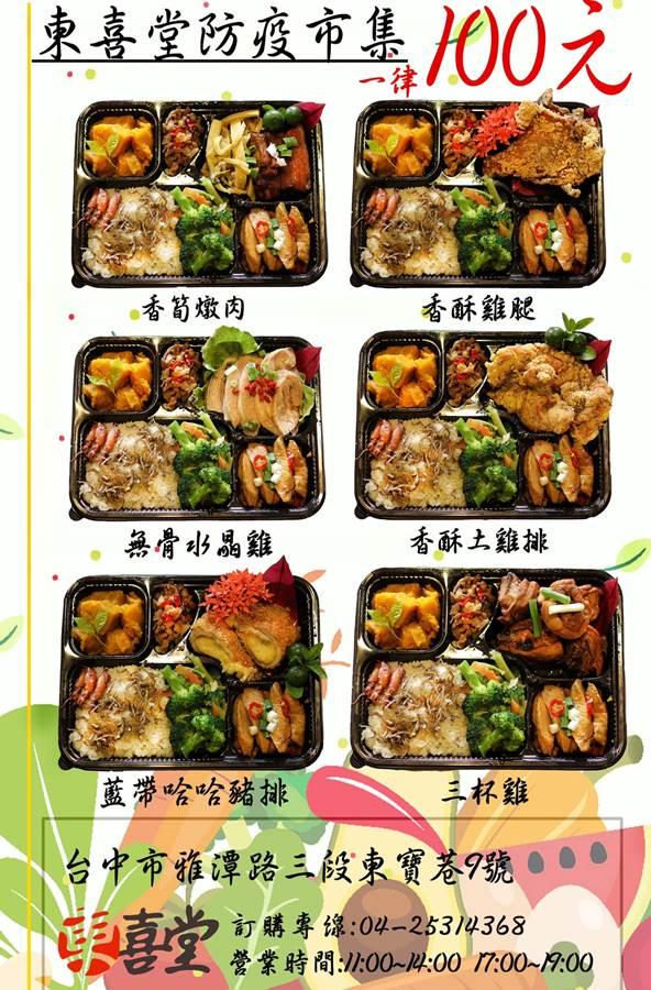 20210714204633 6 - 台中人氣南洋風庭園餐廳,六種外帶便當均一價100元附冰涼紅茶,份量大配菜也多喔!