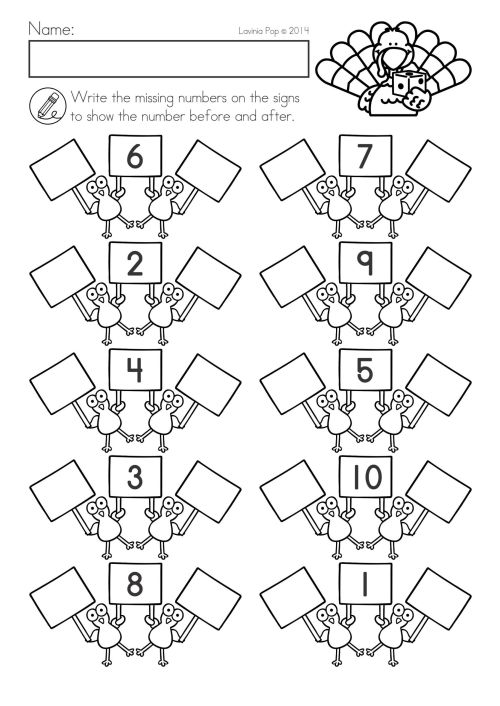 small resolution of 4 Free Math Worksheets First Grade 1 Addition Adding Two Single Digit  Numbers Sum 20 or Less - apocalomegaproductions.com