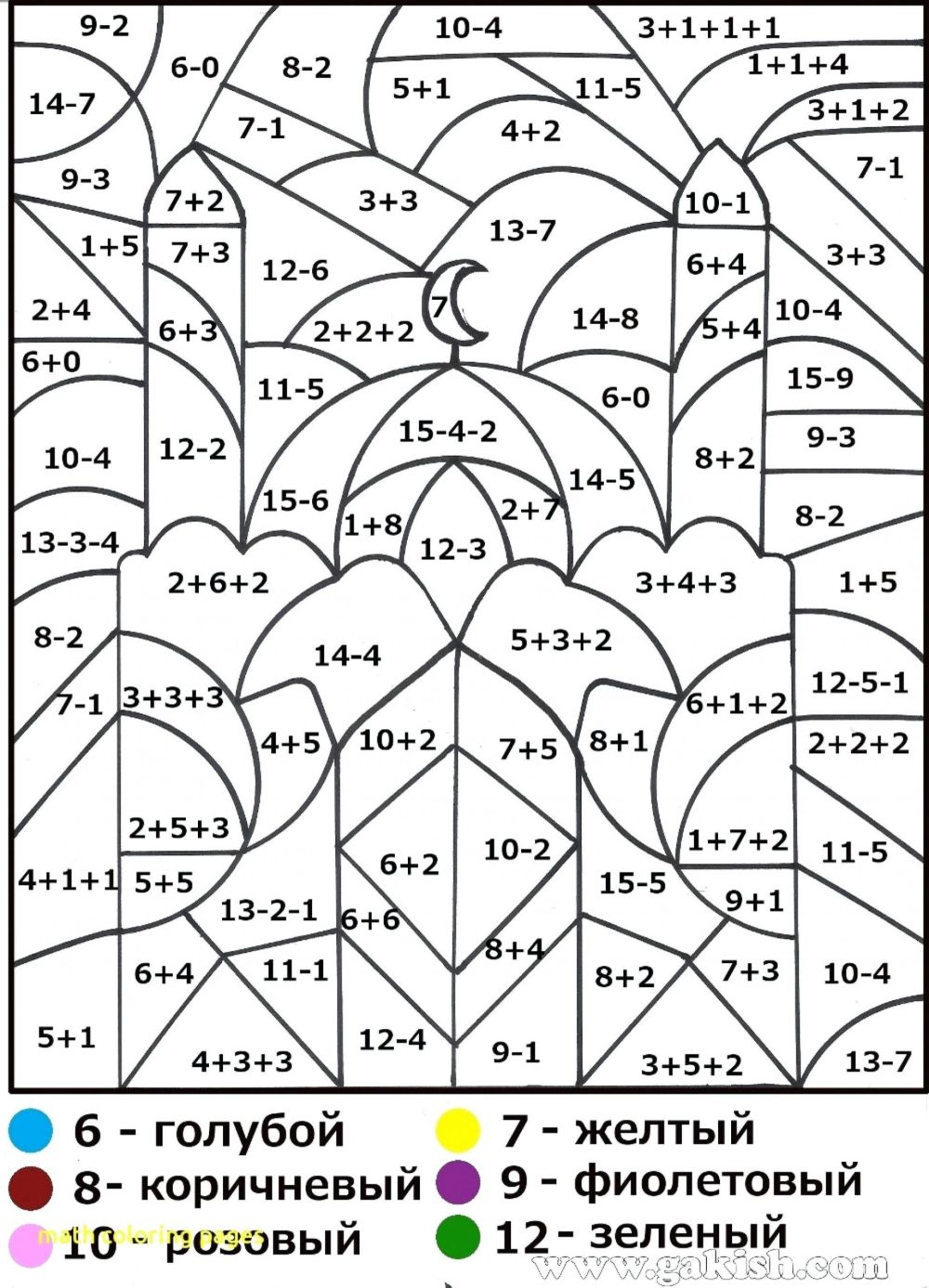 medium resolution of 3 Free Math Worksheets First Grade 1 Subtraction Single Digit Subtraction  Missing Number - apocalomegaproductions.com