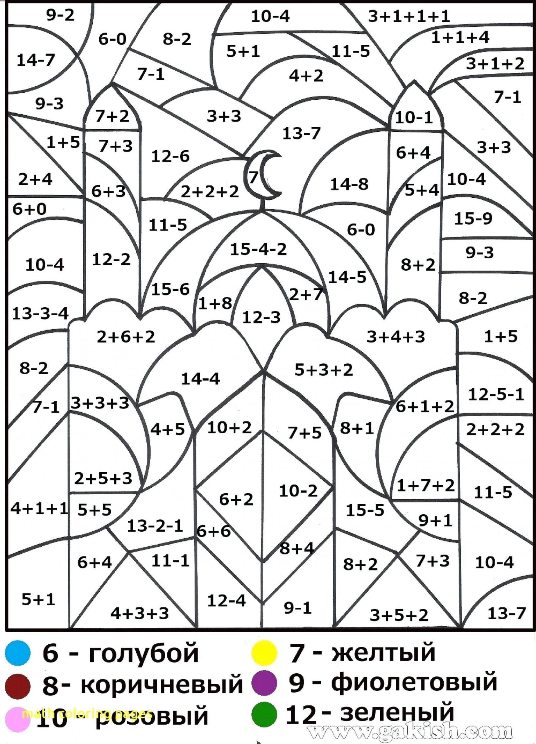 hight resolution of 3 Free Math Worksheets First Grade 1 Subtraction Single Digit Subtraction  Missing Number - apocalomegaproductions.com