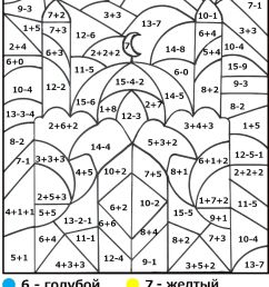 5 Free Math Worksheets First Grade 1 Subtraction Single Digit Subtraction -  apocalomegaproductions.com [ 2560 x 1845 Pixel ]