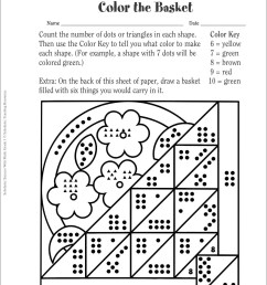 5 Free Math Worksheets First Grade 1 Subtraction Subtracting 1 Digit From 2  Digit No Regrouping - apocalomegaproductions.com [ 1632 x 1257 Pixel ]