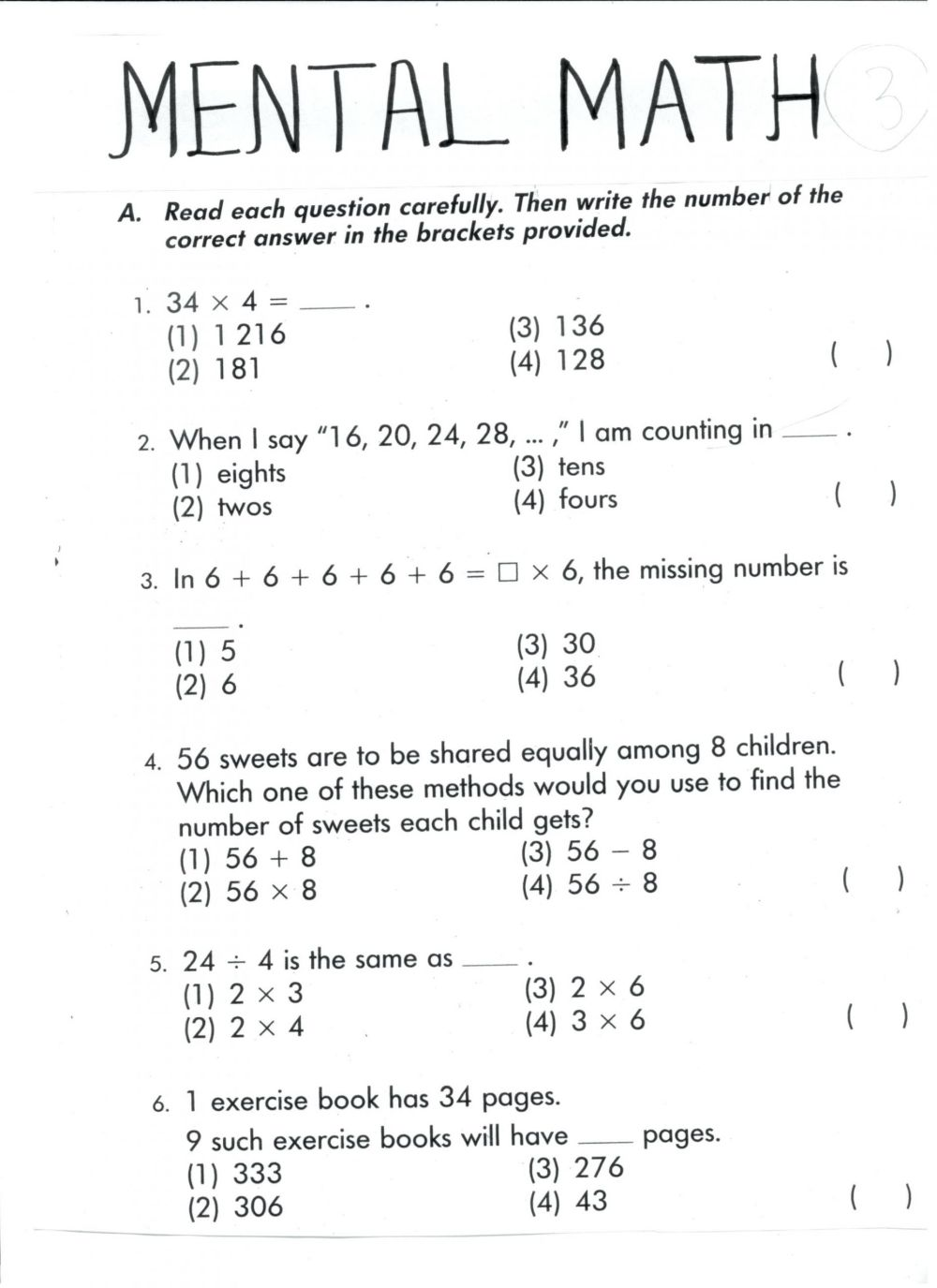 medium resolution of 5 Free Math Worksheets Second Grade 2 Addition Adding whole Tens 2 Digits -  apocalomegaproductions.com