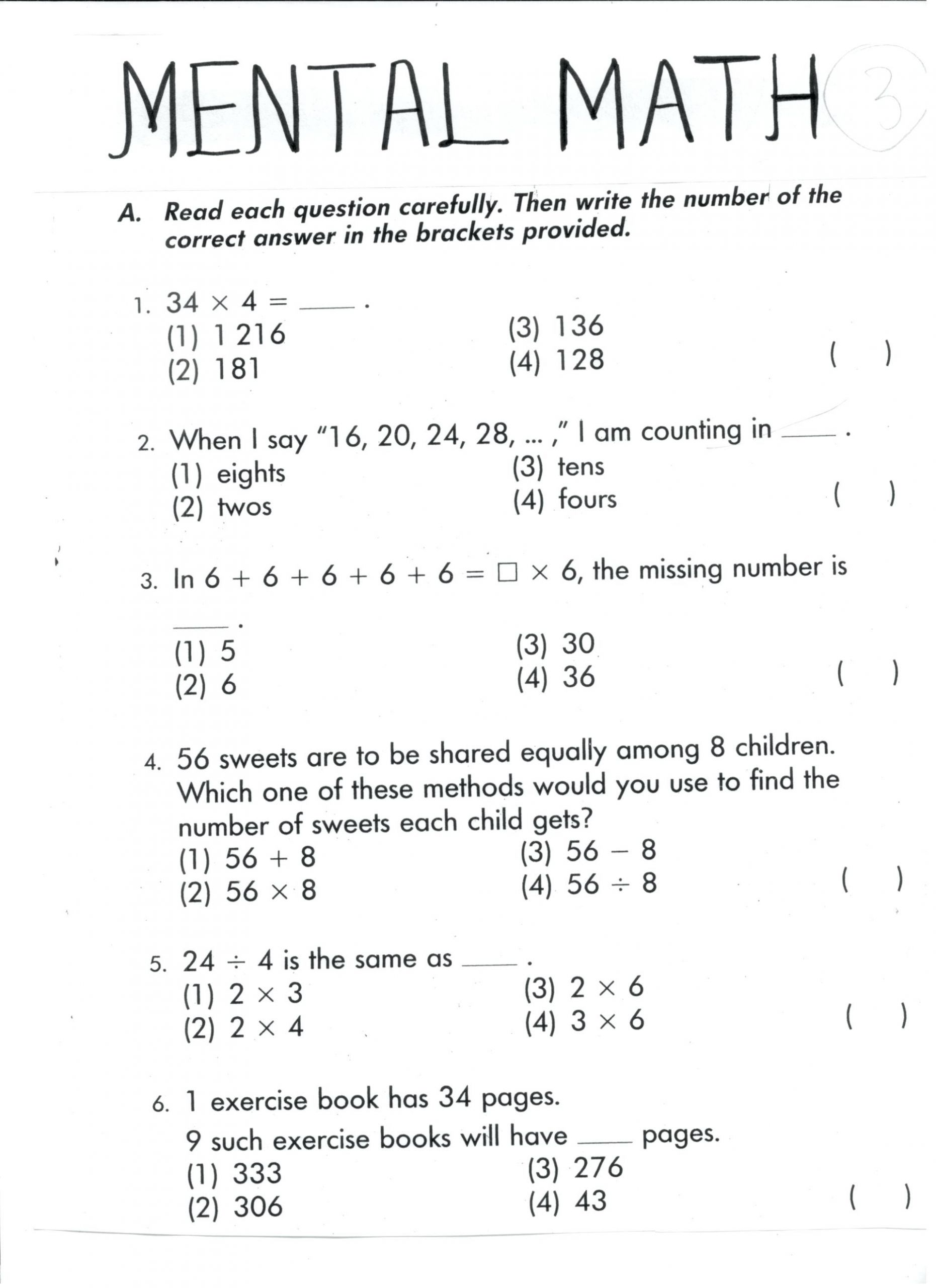 hight resolution of 5 Free Math Worksheets Second Grade 2 Addition Adding whole Tens 2 Digits -  apocalomegaproductions.com