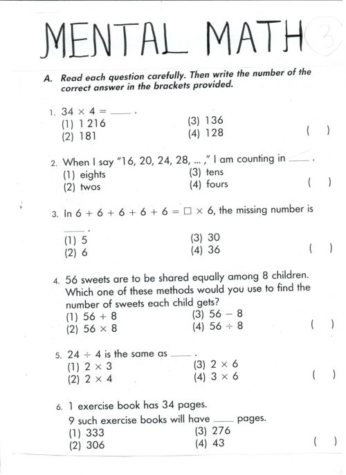 small resolution of 5 Free Math Worksheets Second Grade 2 Addition Adding whole Tens 2 Digits -  apocalomegaproductions.com
