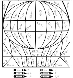 5 Free Math Worksheets Third Grade 3 Addition Add 4 4 Digit Numbers In  Columns - apocalomegaproductions.com [ 1650 x 1275 Pixel ]