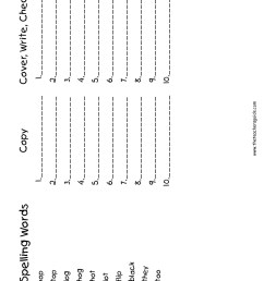 5 Spelling Worksheets First Grade 1 Spelling Words -  apocalomegaproductions.com [ 1584 x 1224 Pixel ]