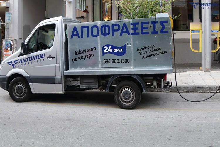 apofrakseis-1