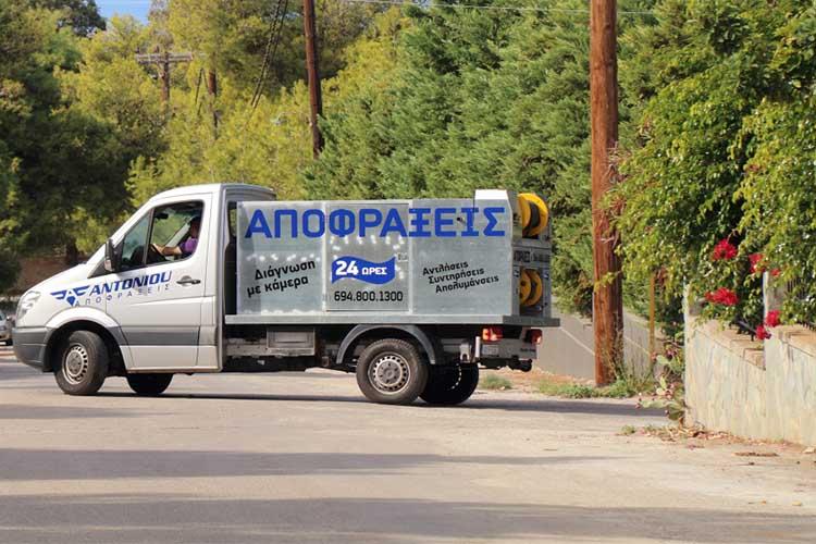 apofrakseis-petroupoli