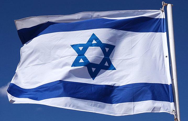 Israel_flag-e1507155541914.jpg
