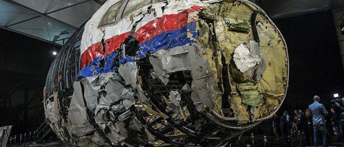 MH17-Abschuss: Malaysias Regierung entlastet Russland