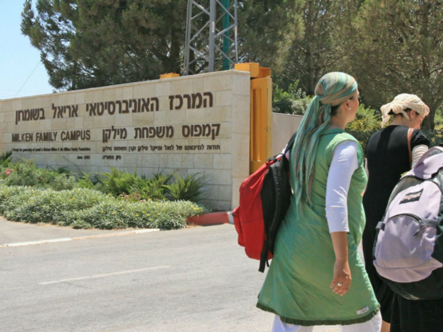 Israëlische wetenschappers boycotten Israëlisch hoger onderwijs in illegale nederzettingen – The Rights Forum