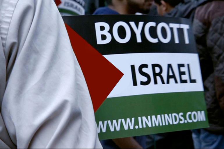 Een boycot is een legitiem middel van protest – The Rights Forum
