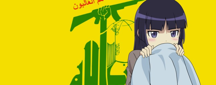 De liberalen hebben angst voor Hezbollah! – FREESURIYAH