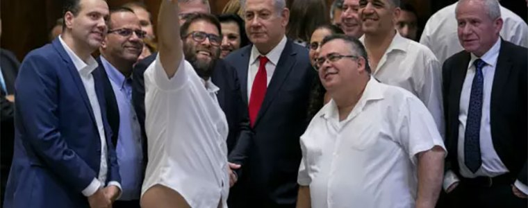 Israël definieert zich als joodse staat, niet als staat voor al zijn burgers – The Rights Forum