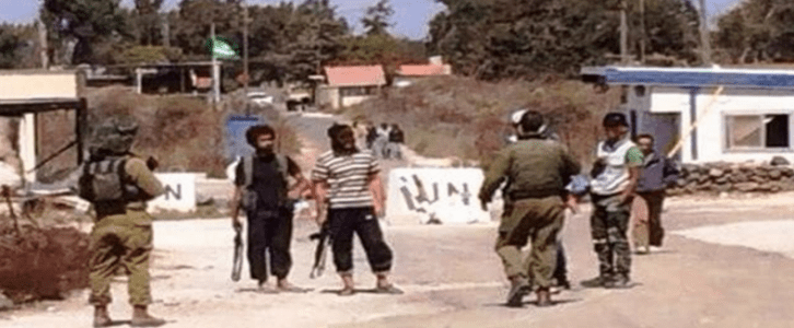 Israel's Military Censor Removed News Report Detailing IDF Support To Anti-Assad Fighters