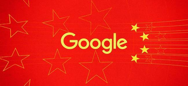 Google Engineers Quit After Secretive China Project Links Phone Number To Searches