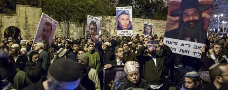 joodse-terreur-is-gevaarlijker-voor-israel-dan-arabische-terreur-8211-the-rights-forum