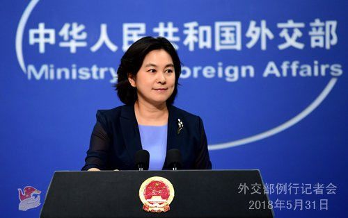 the-battle-for-5g-escalating-trade-war-with-china-trump-administration-to-request-extradition-of-huawei-cfo-8211-global-research