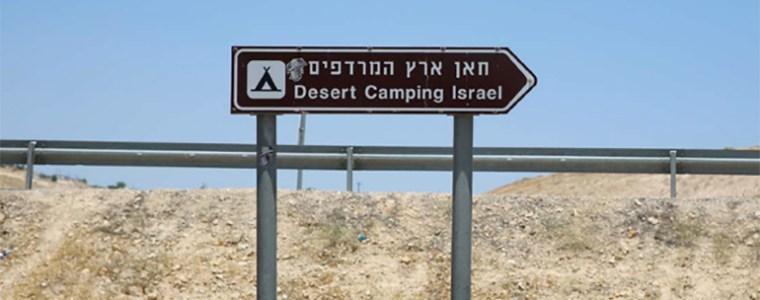 amnesty-start-actie-tegen-toeristische-platforms-om-steun-aan-israelische-kolonies-8211-the-rights-forum