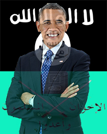 obama-isis-en-de-moslimbroederschap-plannen-openbaar-het-psd-11-document