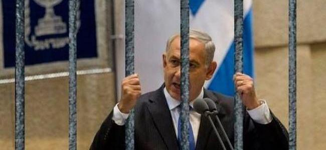 israeli-attorney-general-indicts-netanyahu-on-charges-of-bribery-fraud-amp-breach-of-trust