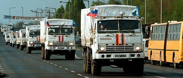 unter-den-nato-bomben-details-einer-einmaligen-hilfsaktion-fur-jugoslawien
