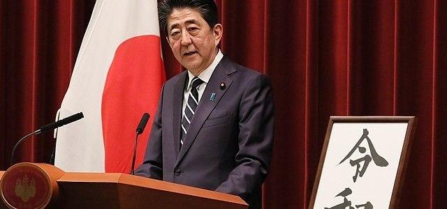 japan-–-nieuwe-keizer-naruhito-strikte-aanhanger-grondwet-1947